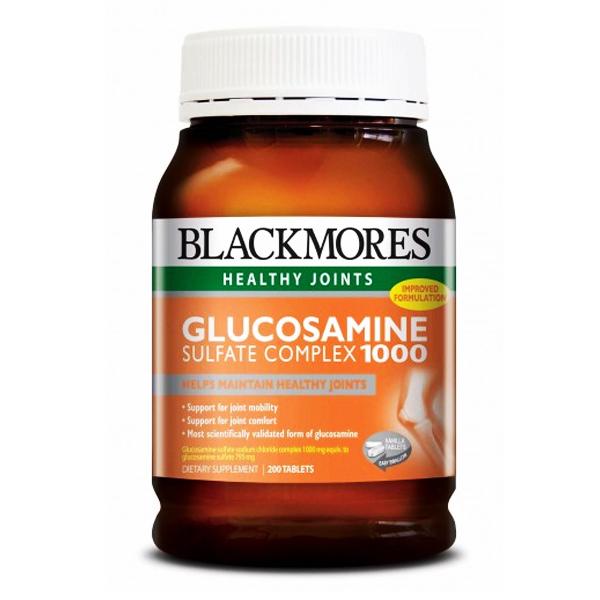 Glucosamine sulfate sodium chloride complex
