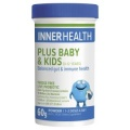 INNER HEALTH Plus Baby & Kids - Fridge Free