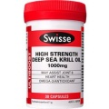 Swisse Ultiboost High Strength Deep Sea Krill Oil 1000mg