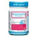 Life-Space Breastfeeding Probiotic