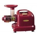 LexSun Juicer Burgundy Mark II